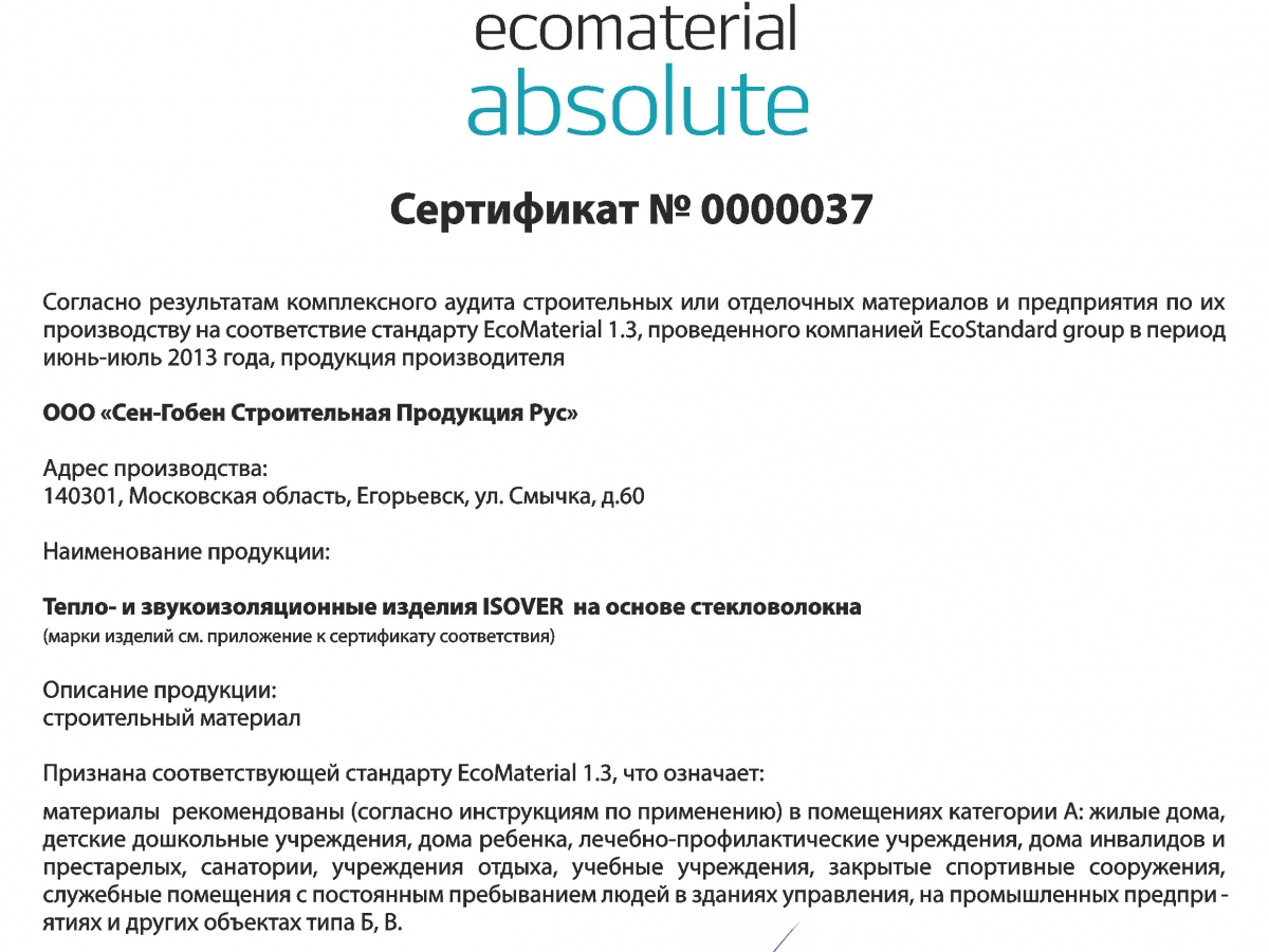 ISOVER Ecomaterial